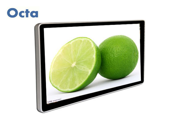 China Outdoor Advertising LCD Network Digital Signage All In One High Brightness distributor