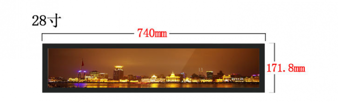 "28"" OEM Stretched LCD Display Android TFT Long LCD Bar Display For Subway"