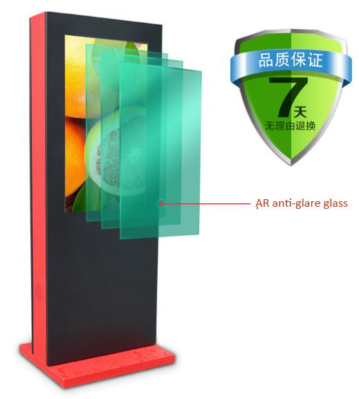 WIFI Network Stand Alone Digital Signage LCD USB Outdoor Digital Signage Displays