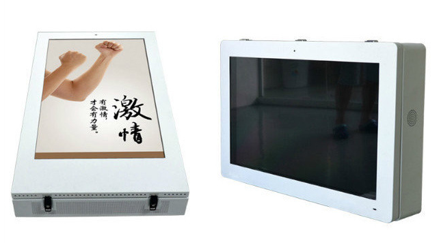 LAN / WLAN / 3G Outdoor LCD Advertising Player All In One IR Remote Control